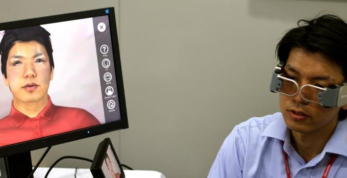 Docomo's Hands-free Video Phone Glasses Concept