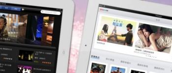 Youku Tudou financials