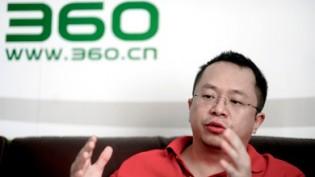 Zhou Hongyi