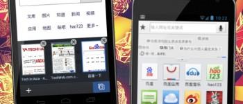 Baidu mobile searches data