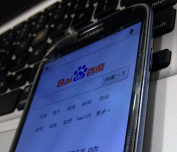 baidu-mobile-browser