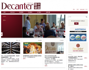decanter-china-screener