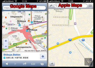 google maps apple maps