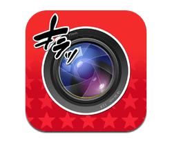iphone-manga-camera