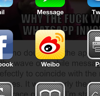 Apple's iOS 6 Comes With Sina Weibo Integration