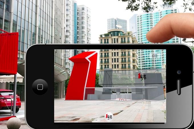 chinas yihaodian plans 1000 virtual ar supermarkets