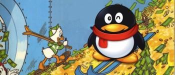 Tencent revenues 2012