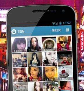 Dating app china