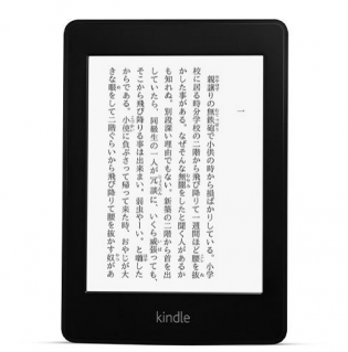 amazon kindle japan