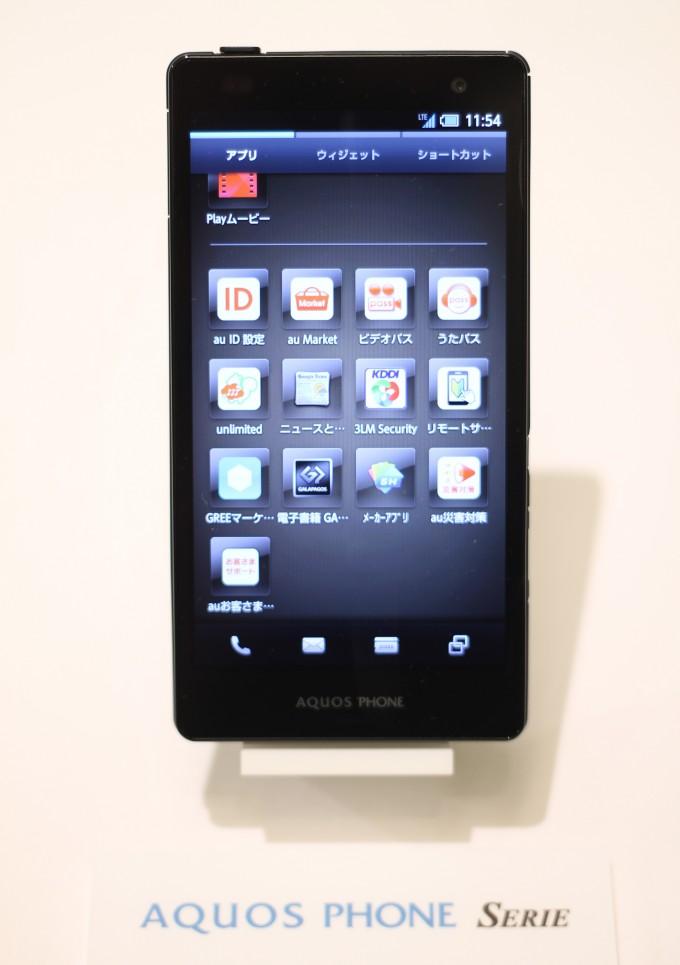 aquos-phone-serie