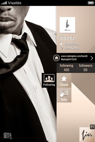viss-profile