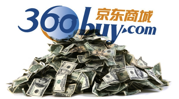 360Buy funding $700 million
