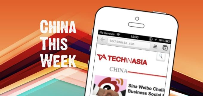 China This Week banner