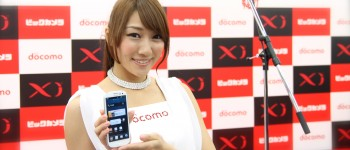 samsung galaxy 3, Japan debut