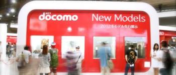 Docomo, CEATEC Japan 2012