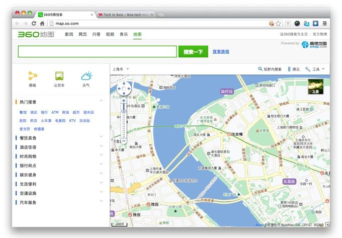Maps 360.Qihoo S Search Engine Taps Autonavi For New Maps