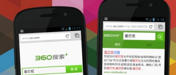 Qihoo Q1 2013 financials