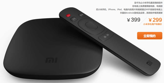 Xiaomi Launches Set Top Tv Box For Just 60 Will Support