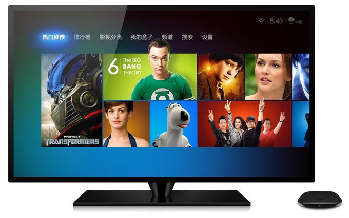 Xiaomi Box regulatory approval