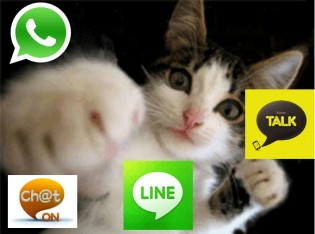 messaging indonesia