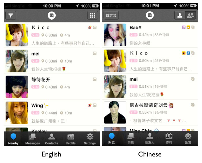 Momo dating app english