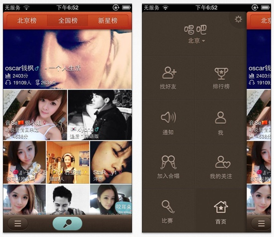 2012 best new apps from China