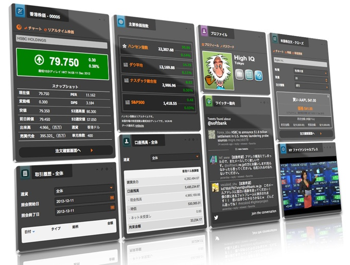 How the 8 Securities trading dashboard will look for Japanese users.