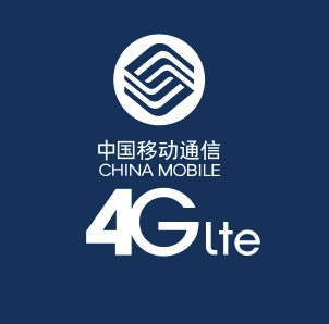 China Mobile, dual 4G in Hong Kong