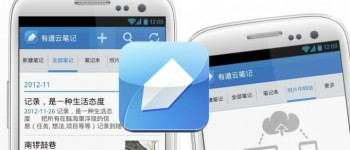 Netease Cloud Notes app