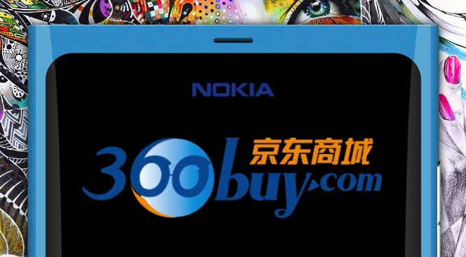 Nokia China 360Buy