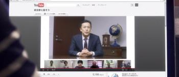 google plus japan politicians
