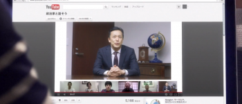 google plus japan politicians