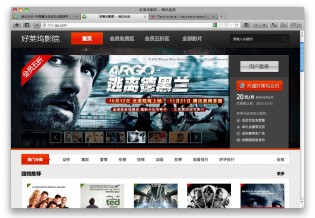 Tencent Video, Hollywood movies