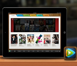 Tencent Video, iPad app