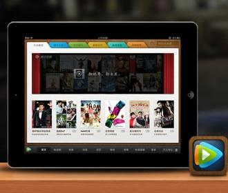 Tencent Video, iPad app