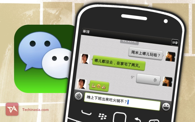 WeChat for BlackBerry