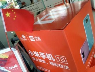 Xiaomi phone sales