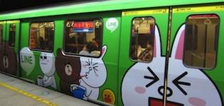 line-train