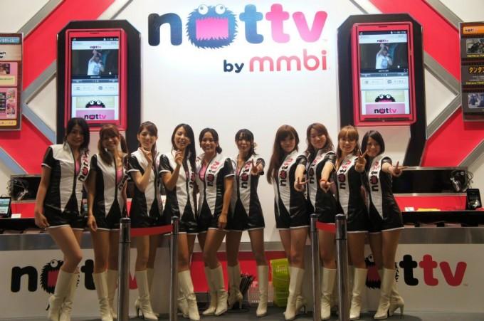 not-tv-ceatec-japan