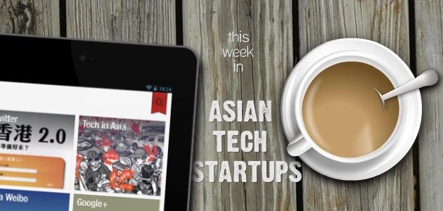 Asian startups 2013