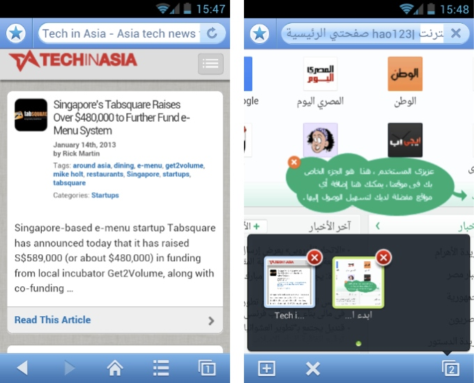 Baidu browser for Middle East and north Africa
