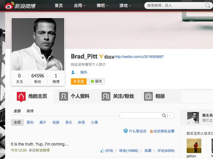 Brad Pitt joins Sina Weibo