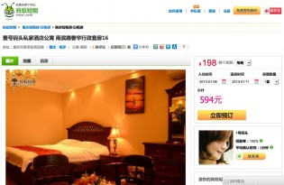 China Airbnb clones, Mayi