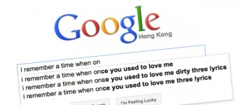 China search engine market share, Google
