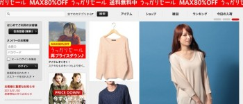 Docomo Confirms Acquisition of Magaseek