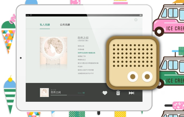 DoubanFM paid music streaming