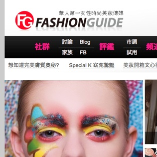 Taiwan's Fashionguide funding from CyberAgent Ventures