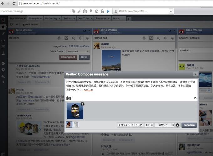 HootSuite Sina Weibo scheduled posts