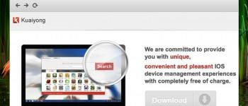 KuaiYong Jailbreak-free piracy app going global