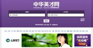 Monster sells ChinaHR to Saon Group